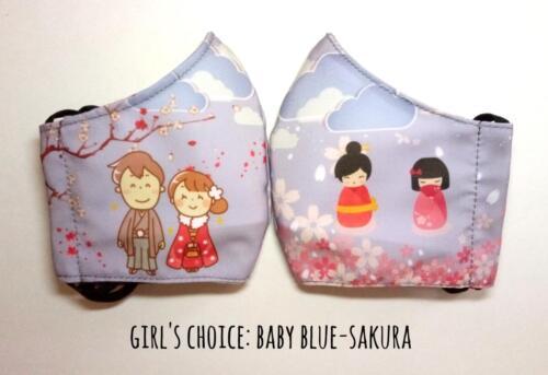 Babyblue Sakura