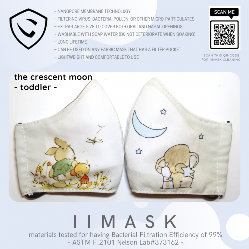 cewscent moon toddler