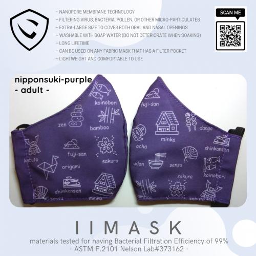F ns purple
